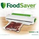 【長期保証付】V2244W-040A(白) FoodSaver V2244セット