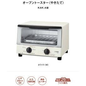 タイガー魔法瓶 TIGER KAK-A100-W(ホワイト) やきたて オーブントースター 1000W KAKA100