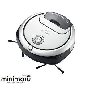 日立 HITACHI minimaru(ミニマル) ロボット掃除機 RV-EX1-W(パールホワイト) RVEX1