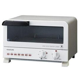 コイズミ KOIZUMI KOS1204W(ホワイト) オーブントースター 1200W KOS1204