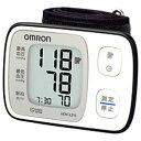 オムロン HEM-6210 手首式血圧計