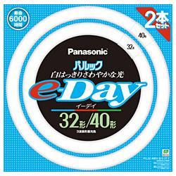 パナソニック Panasonic FCL3240EXDE2TF 丸形蛍光灯 パルック e-Day 32形+40形 昼光色 2本入 FCL3240EXDE2TF