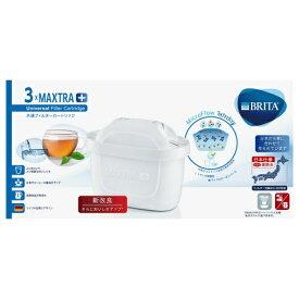 ブリタ マクストラプラス カートリッジ 12物質除去 3個入