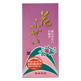 カメヤマ 花ふぜい 紫 煙少香 約100g