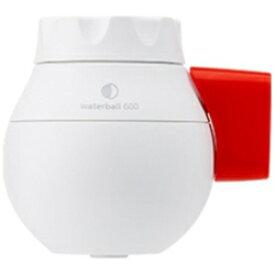 WB600B-R(ホワイト/レッド) waterball(ウォーターボール) 蛇口直結型浄水器