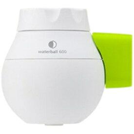 WB600B-G(ホワイト/グリーン) waterball(ウォーターボール) 蛇口直結型浄水器