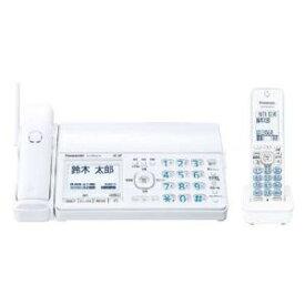 【長期保証付】パナソニック KX-PZ510DL-W(ホワイト) デジタルコードレス普通紙ファクス 子機1台付き