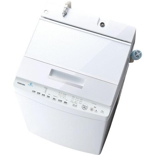 【長期保証付】東芝 TOSHIBA AW-8D7-W(グランホワイト) 全自動洗濯機 上開き 洗濯8kg AW8D7W