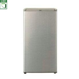 アクア AQUA AQR-8G-S(ブラッシュシルバー) 1ドア冷蔵庫 右開き 75L AQR8GS
