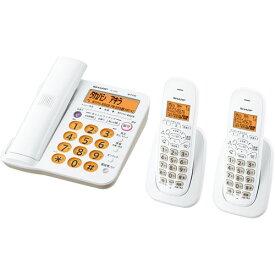 シャープ JD-G56CW(ホワイト) デジタルコードレス電話機 子機2台
