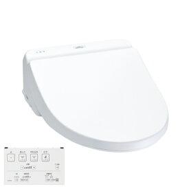 【長期保証付】TOTO TCF8GS33#NW1(ホワイト) KS ウォシュレット 瞬間式温水洗浄便座