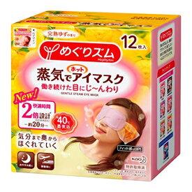 花王 めぐりズム 蒸気でホットアイマスク 完熟ゆず12P