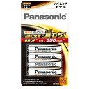 パナソニック BK-4HLD/4B 充電式エボルタ ニッケル水素電池 単4形 充電式 4本パック