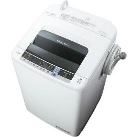 日立 HITACHI NW-80C-W(ピュアホワイト) 白い約束 全自動洗濯機 上開き 洗濯8kg NW80CW