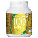 エックスワン X-one アクティベックス 100セサミン HG(300粒入) 大豆 ビタミン ミネラル 必須アミノ酸 栄養機能食品 …