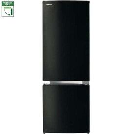 東芝 TOSHIBA GR-P17BS-K(メタリックブラック) 2ドア冷蔵庫 右開き 170L GRP17BSK