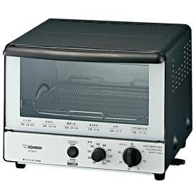 象印 EQ-SA22-BW(モノトーン) こんがり倶楽部 オーブントースター 1000W