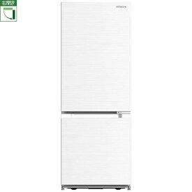 日立 R-L154JA-W(アイボリーホワイト) 2ドア冷蔵庫 右開き 154L