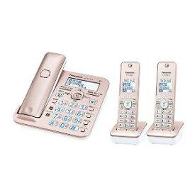 【長期保証付】パナソニック VE-GZ51DW-N(ピンクゴールド) RU・RU・RU デジタルコードレス電話機 子機2台付