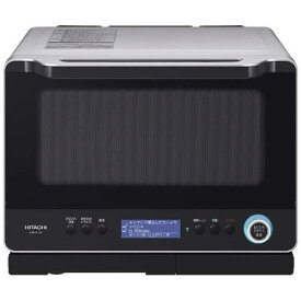【長期保証付】日立 MRO-W10X-H(メタリックグレー) ヘルシーシェフ 過熱水蒸気オーブンレンジ 30L