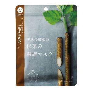 @cosme nippon 美肌の貯蔵庫 根菜の濃縮マスク 宇陀金ごぼう 10枚入