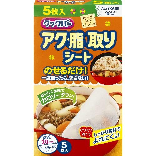 旭化成ホームプロダクツ クックパー アク・脂取りシート 5枚入