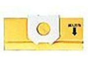 日立 HITACHI SP-15C 業務用掃除機用紙パック 10枚入 SP15C