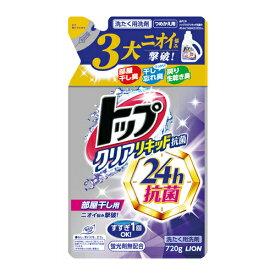 ライオン トップ クリアリキッド抗菌 詰替用 720g