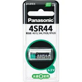 パナソニック 4SR44P 酸化銀電池 6.2V 1個