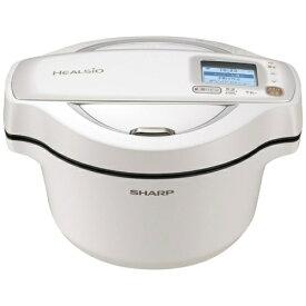シャープ KN-HW16F-W(ホワイト系) 水なし自動調理鍋 HEALSIO(ヘルシオ) ホットクック 1.6L
