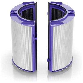 ダイソン Dyson(ダイソン) 交換用 一体型グラスHEPA・活性炭フィルター PH01用