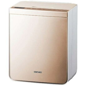 【長期保証付】日立 HFK-VS2500-N(ゴールド) ふとん乾燥機 アッとドライ マット不要