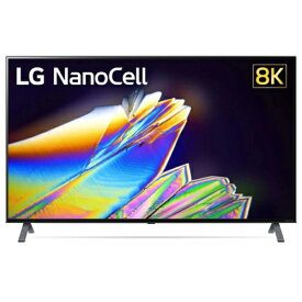 LGエレクトロニクス 55NANO95JNA 8K液晶テレビ 8Kチューナー内蔵 55V型 YouTube対応