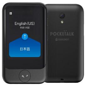 ソースネクスト POCKETALK S(ポケトークS) グローバル通信2年 ブラック PTSGK