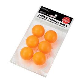 卓球ボール 40mm オレンジ 6個入 1248-521