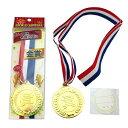 金メダル 大 001-CR-3069