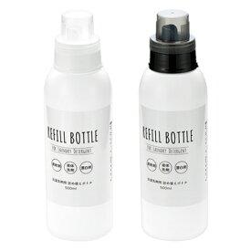 洗濯洗剤用 詰め替えボトル 500ml