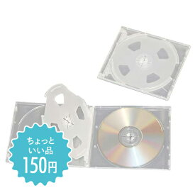 CD&DVD ソフトケース 4枚収納 2P