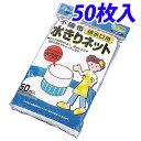不織布 水きりネット 50枚入 (排水口用)