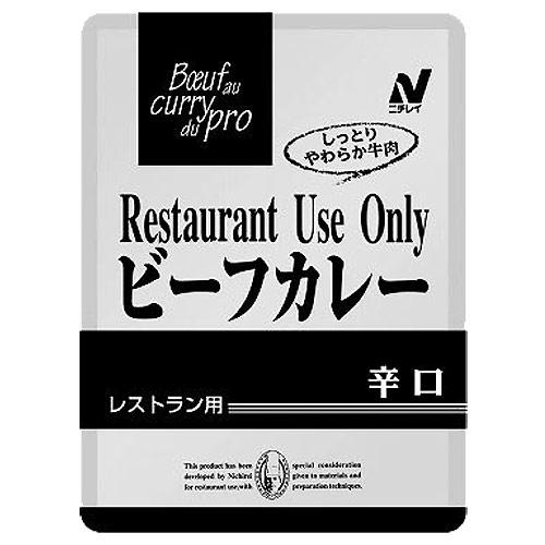 ニチレイ レストランユース ビーフカレー 辛口 200g
