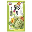 永谷園 彩りごはん 混ぜ込み青菜 30g