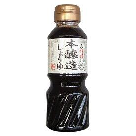 ワダカン 特級本醸造しょうゆ 300ml