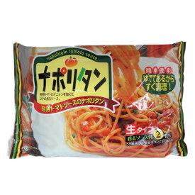 狩野ジャパン 新ナポリタン2食 315.6g