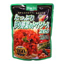 【枚数限定★100円OFFクーポン配布中】ハチ 彩り野菜のトマトソース 260g