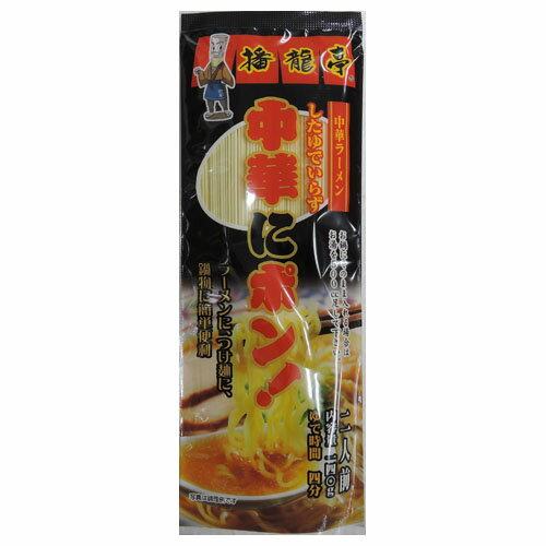 田靡製麺 中華にポン!(ラーメン) 140g
