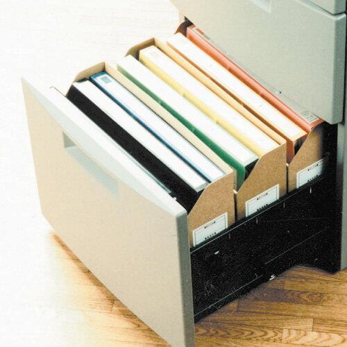ファイルボックス 横型