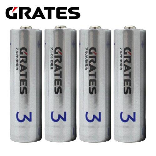 アルカリ乾電池 単3形 4本
