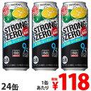 サントリー ストロングゼロ ダブルシークワーサー 500ml×24缶