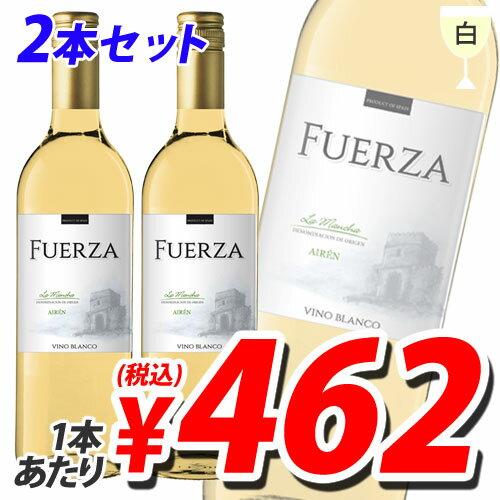 【スペイン直輸入】フエルザ・ブランコ 白ワイン Fuerza Vino 1セット(2本)