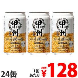 富永貿易 甲州韮崎ハイボール 350ml×24缶